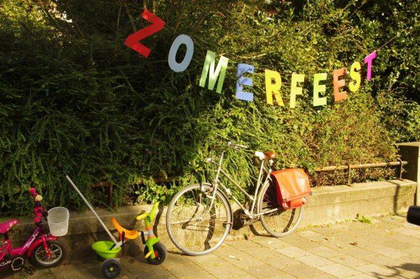 Zomerfeest ontmoetingscentrum De Boerhoorn @ ontmoetingscentrum De Boerhoorn